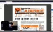 Итоги недели с Денисом Ганичем 02.12.19