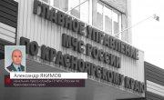 """Программа Народный контроль выпуск №394 """"«А Баба-Яга против!»"""""""