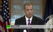 Вашингтон готов нанести авиаудары по правительственным войскам в Сирии