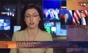 Президент Обама сегодня вновь звонил своему российскому коллеге Владимиру Путину