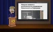 Год после отравления Навального. Ответ Кремля.