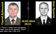 """Гаагский суд рассматривает улики по делу о гибели малайзийского """"Боинга"""" MH17 над Донбассом 17"""