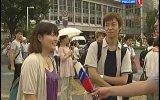 Что знают японцы о Второй мировой - Телеканал РОССИЯ