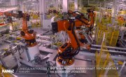 Роботизированный завод КАМАЗ