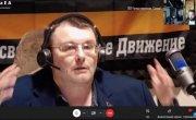 Идеология пошла в массы / Почему Запад не признает ВЫБОРЫ, ЧТО ждать нам в сентябре / Фёдоров в эфире 03.09.21
