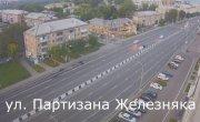 Погоня .ЧП Красноярск.