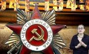 Что необходимо знать каждому гражданину России!