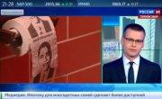 В Красноярске открылось 'суперпатриотичное' кафе 'Президент'