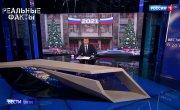 Вся ПРАВДА о российских СМИ за 7 минут