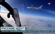 Балтийский флот поднял авиацию в ответ на учения НАТО