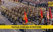 Лукашенко на параде Победы