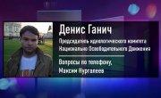 Коренной перелом в истории нашего Отечества (16.01.2020 Денис Ганич на Радио НОД