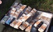 Чемодан с 15 млн рублей