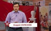 Пролетарский взгляд на 8 канале - выпуск №127