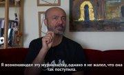 Беглые сирийцы рассказывают о режиме Асада.