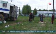 В российских регионах участились случаи пропажи детей