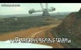 карьерный экскаватор BAGGER 288