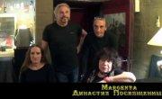 Проект Маргента объявил сбор на рок-оперу Окситания (Династия Посвящённых 4)