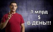 Об ЭТОМ нельзя говорить! Самая ЗАМАЛЧИВАЕМАЯ тема в России!