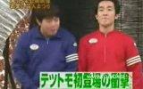 японск шоу