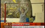 Уличный спорт в Красноярске (Апрель, 2012)