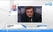 """Путин выгнал Суркова за провал политики """"управляемой демократии"""" и провала слива протестов оппозиции"""