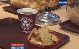 Бесплатное кафе в Токио - Телеканал РОССИЯ