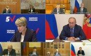 Совещание с членами Правительства и руководством партии «Единая Россия»