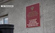 """Программа """"Актуально"""" на 8 канале № 1602 """"МАРАЗМЫ ПОСЁЛКА ЕМЕЛЬЯНОВО"""""""