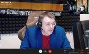 Итоги недели с Денисом Ганичем в 20.00