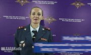 Пародия на представителя МВД Ирину Волк от создателей сериала про Виталия Наливкина