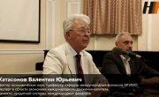 Катасонов: МВФ управляет Россией