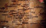 """ГРУ. Тайны военной разведки - 9 серия """"В шаге от апокалипсиса. ГРУ и третья мировая"""""""