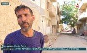 В Сирии задержан боевик, работавший на террористов и западные спецслужбы