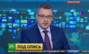 Суд арестовал 10земельных участков идом Улюкаева вСмоленской области.