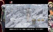 Наруто: Ураганные Хроники / Naruto: Shippuuden - 1 сезон, 124 серия