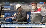 """В Приморье началось строительство нового танкера типа """"Афрамакс"""""""