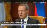 Дмитрий Медведев: конфликт в Южной Осетии был выбором Саакашвили и его окружения