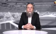 Александр Дугин - Скриптонит