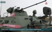 Как российская военная полиция обеспечивает безопасность в Сирии