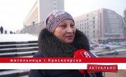 """Актуально - Выпуск №26 """"Сам себе режиссер"""""""