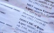"""ПРОГРАММА """"Актуально"""" на 8 канале № 1773 """"КАП-КАП-РЕМОНТ"""""""