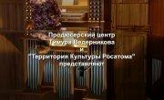 """Песни атомных городов  - """"Последний час декабря"""""""