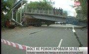 Новости ТВК от 05.07.2014 20:00