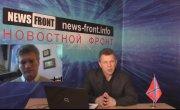 О сегодняшних реалиях информационной войны. Евгений Семенов