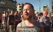 В Словакии школьник вывел 10 тысяч человек на улицы.