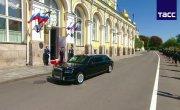 Новый президентский лимузин «Кортеж»