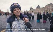 Иностранцы о Путине
