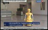 Искуственный разум - Телеканал РОССИЯ