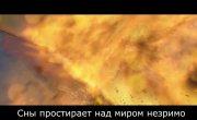 AURA - Призрак судьбы